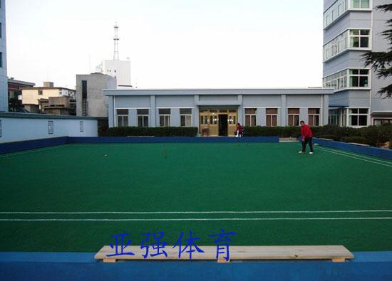 亞強體育施工案例:人(ren)造草(cao)坪(ping)門球場