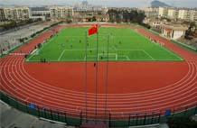 亞強體育施工案例:混合跑道施工YQ-0016,