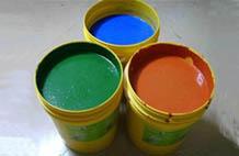 亞強體育施工案例: (gui)pu樣品YQ-0036,