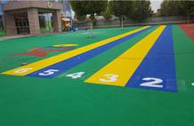 亞強體育施工案例:幼兒園塑(su)膠地墊